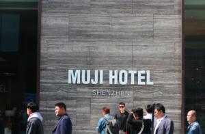 MUJI HOTEL オープン
