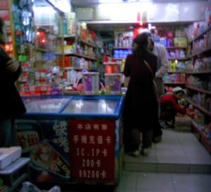 深センの売店