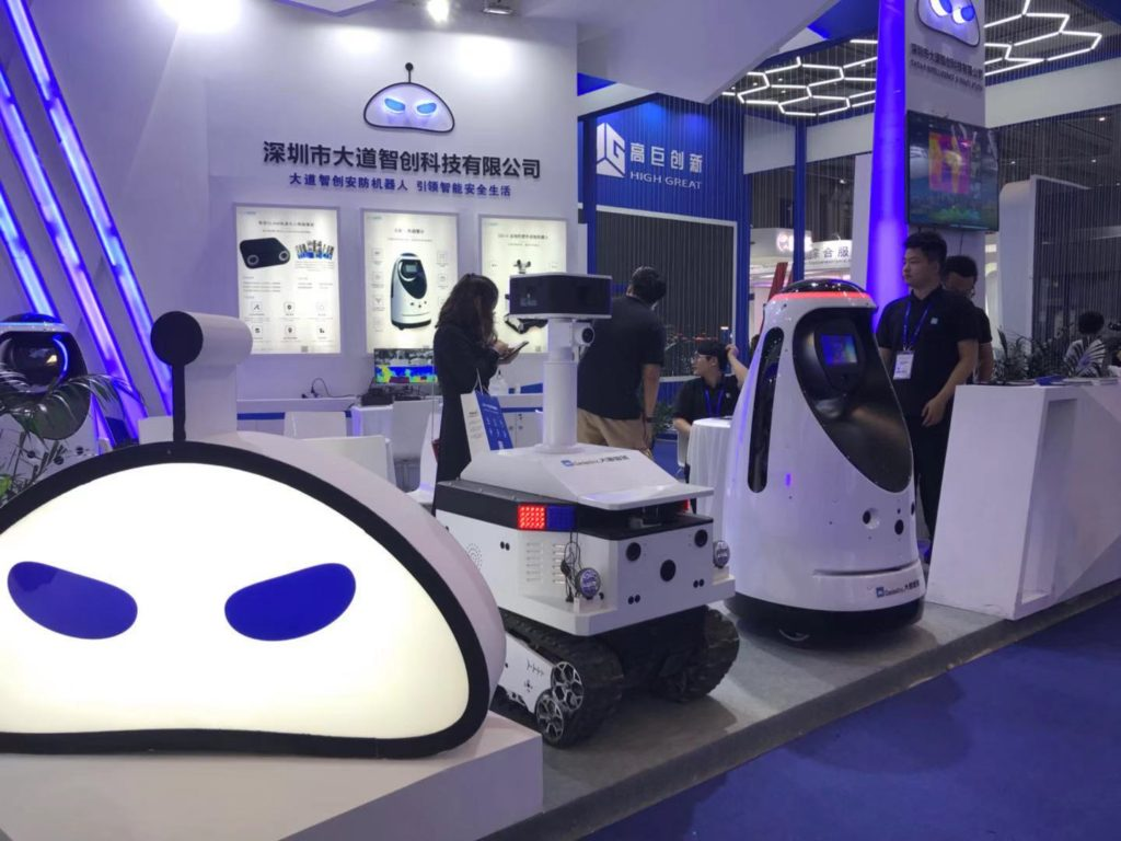 ハイテクフェア2018 巡回ロボット