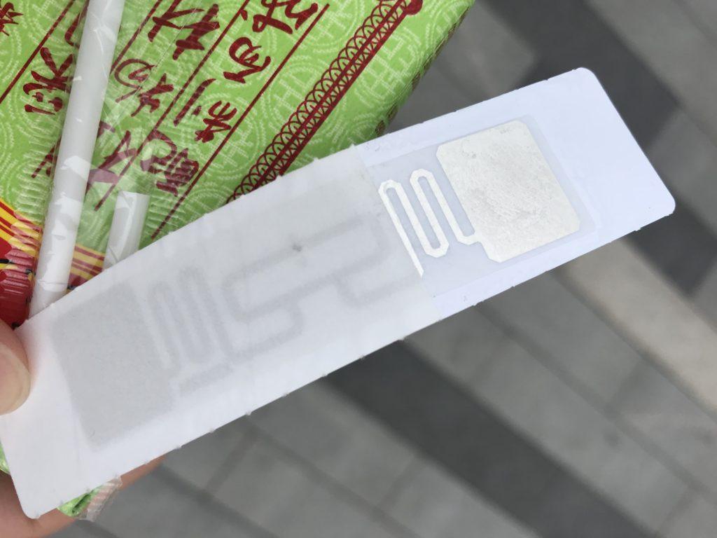 RFIDタグ
