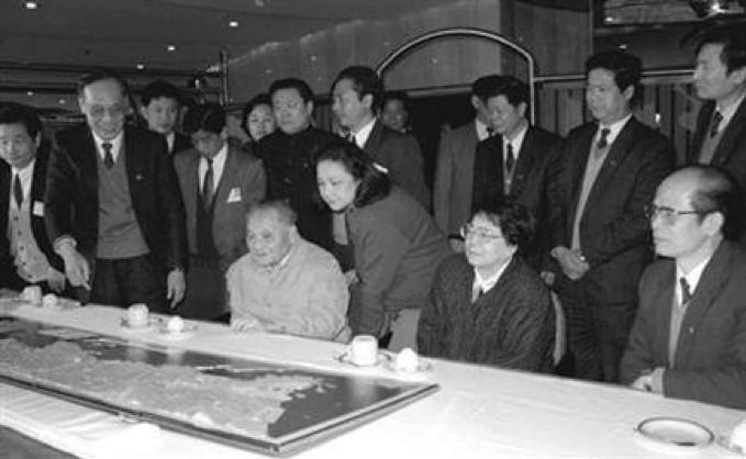 鄧小平 深セン経済情報