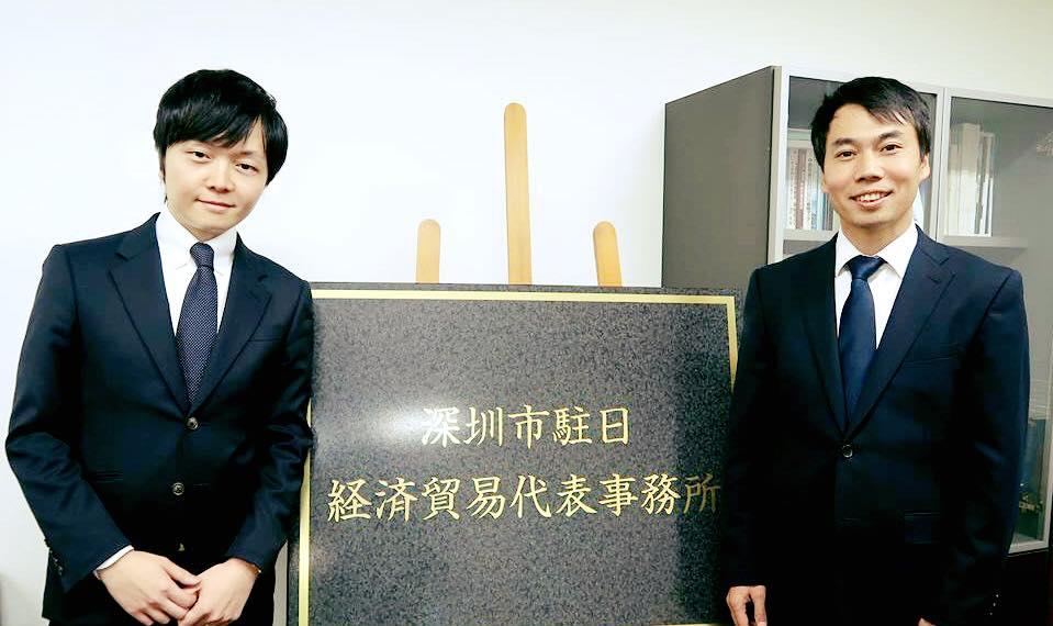 弊社代表の白井(左)と深セン市駐日事務所の于智栄首席代表(右)