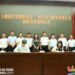 深セン大鵬新区と科大訊飛(I FLY TEK)、AI全面提携の推進で合意