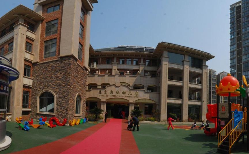 高い幼稚園